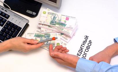 Условия кредит в сбербанке в пензе